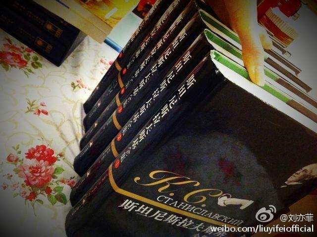 Yifei's Sina ม.ค.-เม.ย. 2557 - Page 2 Sina070320141_zps7d10836d