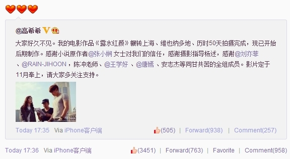 Yifei's Sina พ.ค.- ส.ค. 2557 Sina080520141_zps59293fc8