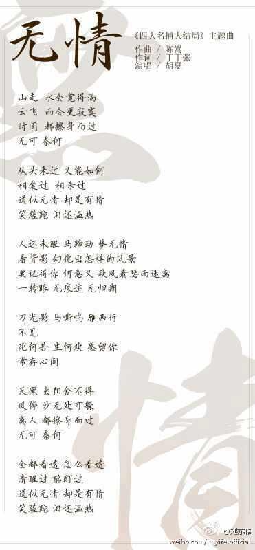 Yifei's Sina พ.ค.- ส.ค. 2557 - Page 2 Sina100820141_zpsda523bb6