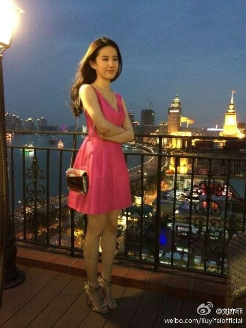 Yifei's Sina พ.ค.- ส.ค. 2557 Sina150620141_zps7595149f