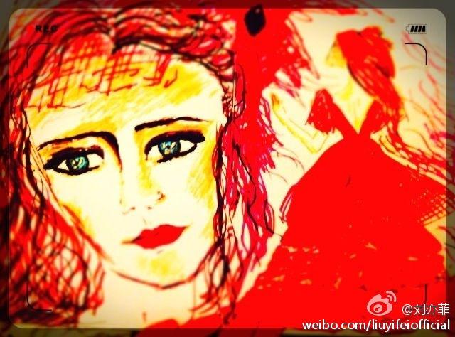 Yifei's Sina พ.ค.- ส.ค. 2557 Sina170520142_zpsa76e010e