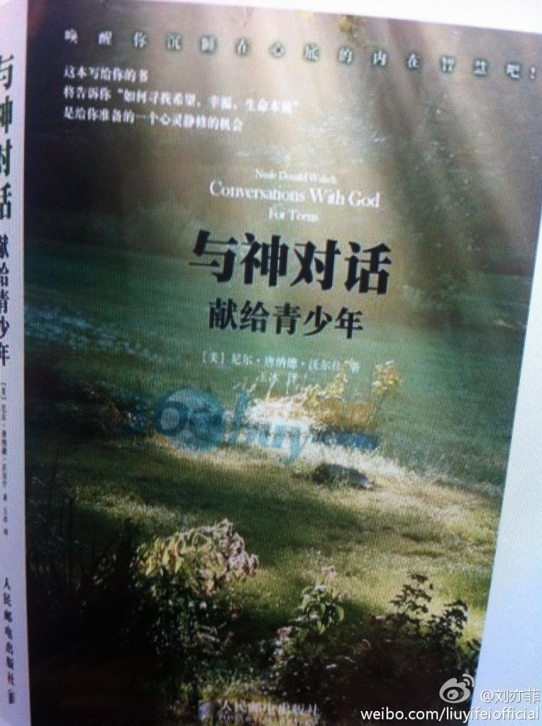 Yifei's Sina ม.ค.-เม.ย. 2557 Sina180220141_zps541061fa