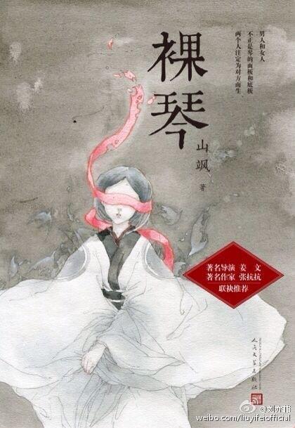 Yifei's Sina พ.ค.- ส.ค. 2558 - Page 2 Sina18072015.2_zpsfbvyutlo