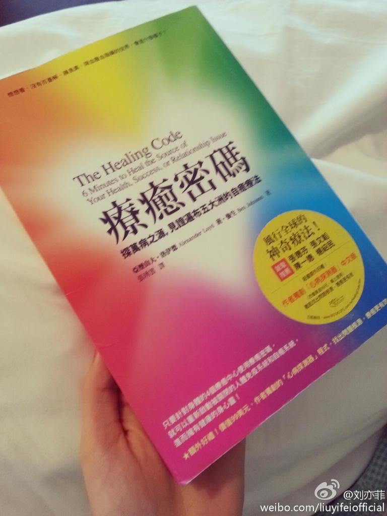 Yifei's Sina พ.ค.- ส.ค. 2557 Sina230520142_zps9d2cd6ef
