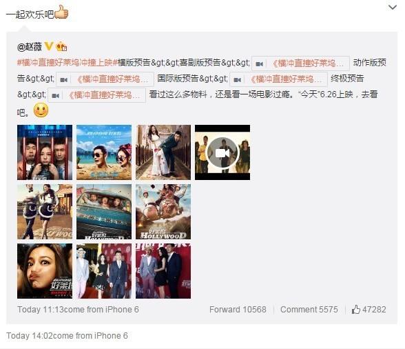 Yifei's Sina พ.ค.- ส.ค. 2558 - Page 2 Sina26062015.1_zpshxnbbllm