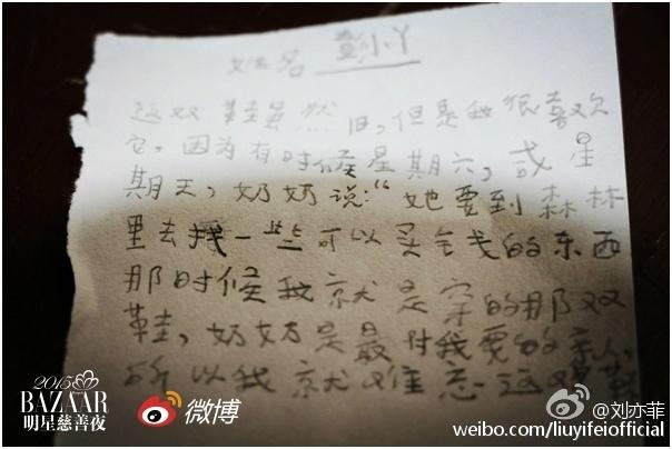 Yifei's Sina พ.ค.- ส.ค. 2558 - Page 3 Sina28082015.6_zps9w2tzwbk