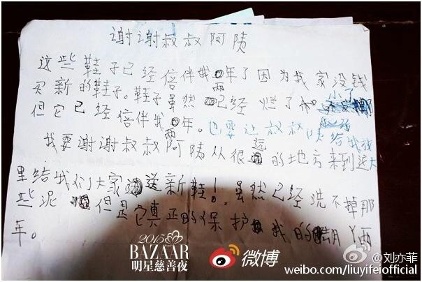 Yifei's Sina พ.ค.- ส.ค. 2558 - Page 3 Sina28082015.7_zpsnavrfisy