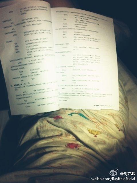 Yifei's Sina พ.ค.- ส.ค. 2557 - Page 2 Sina300720141_zps74f63922