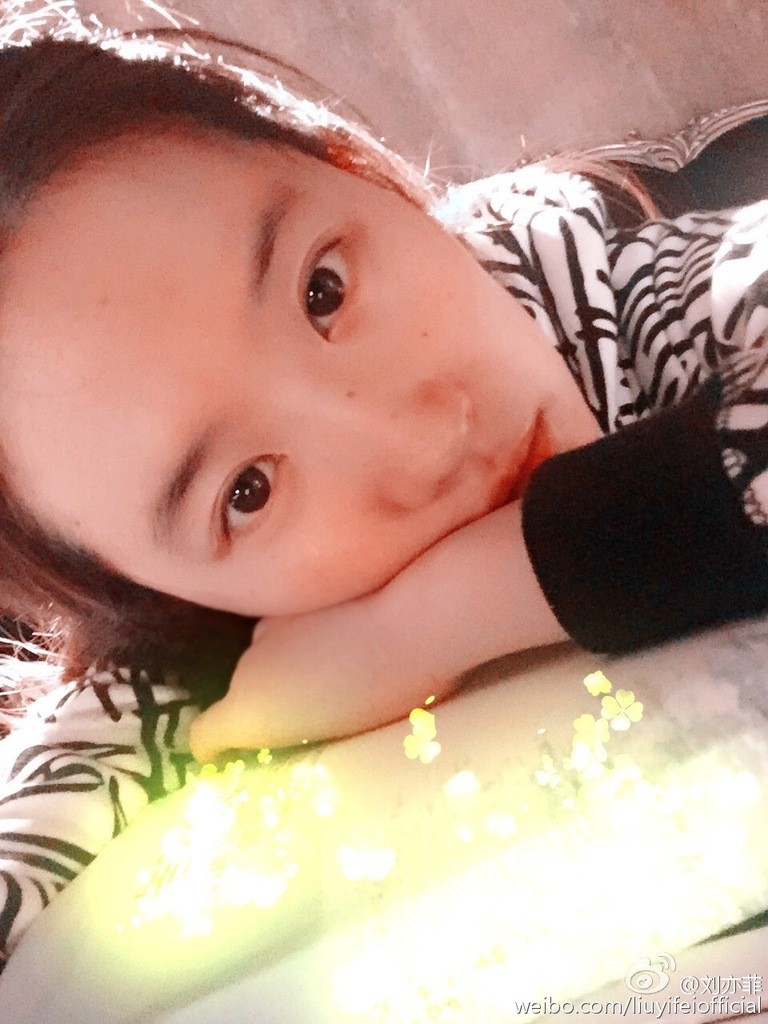 Yifei's Sina ก.ย.- ธ.ค. 2559 Sina22112016.1_zpsnmoiuuef
