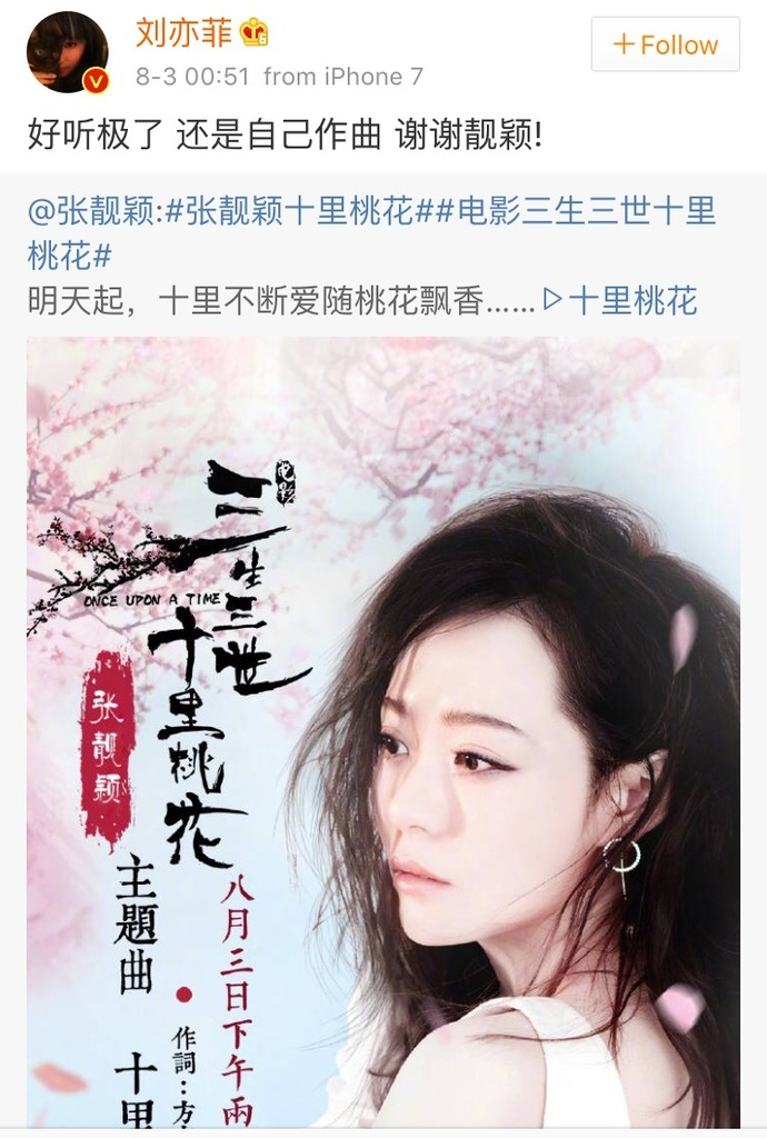 Yifei's Sina พ.ค.- ส.ค. 2560 - Page 2 Sina03082017.1_zpsxy6otwij