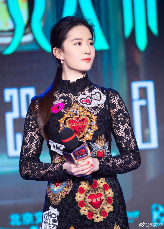 Yifei's Sina ก.ย.- ธ.ค. 2560 - Page 2 Sina06122017.6_zps4evnfm0h