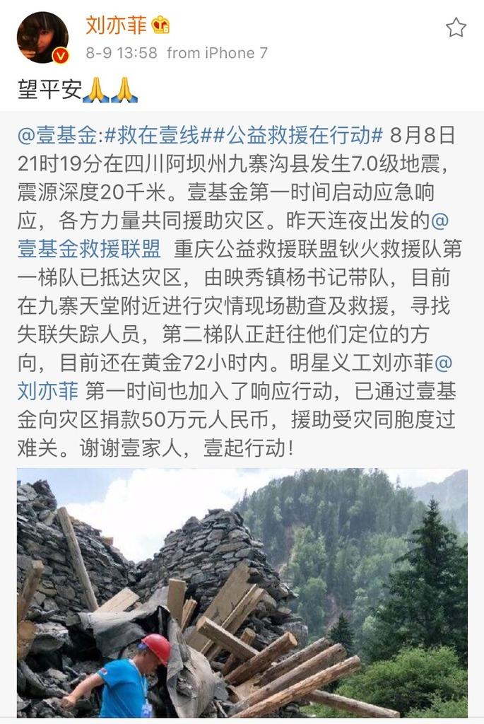 Yifei's Sina พ.ค.- ส.ค. 2560 - Page 2 Sina09082017.1_zpswmgbkfva