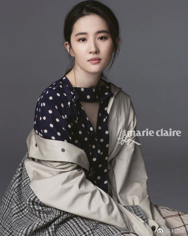 Yifei's Sina พ.ค.- ส.ค. 2560 - Page 2 Sina10072017.4_zpspssccn2s