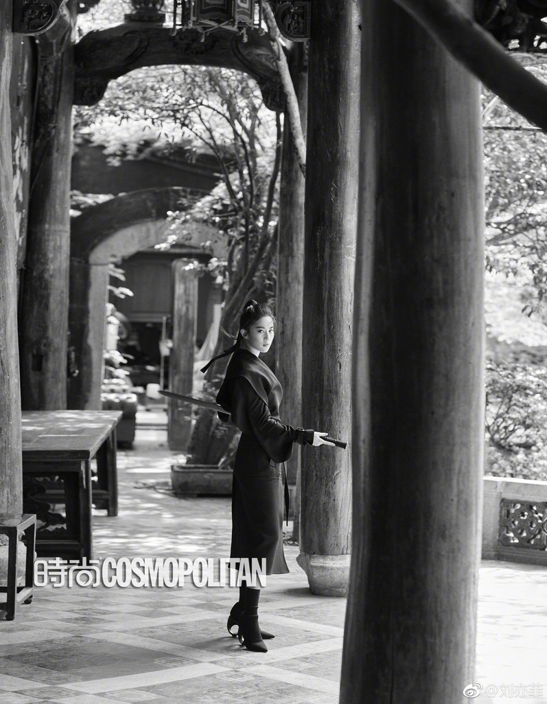 Yifei's Sina พ.ค.- ส.ค. 2560 - Page 2 Sina14072017.4_zpsaihtpbda