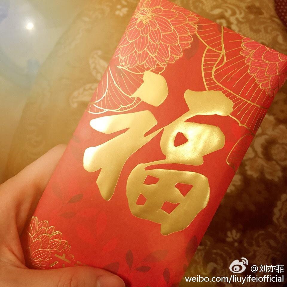 Yifei's Sina ม.ค.-เม.ย. 2560 Sina27012017.1_zpsf8dmxuzw