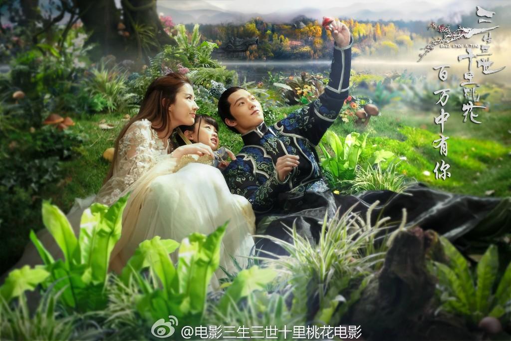 """สามชาติสามภพ ป่าท้อสิบลี้ """"Once Upon A Time"""" Photo Still 006547NAgw1f97564026ej31j010otmp_zpsxhysgjgm"""