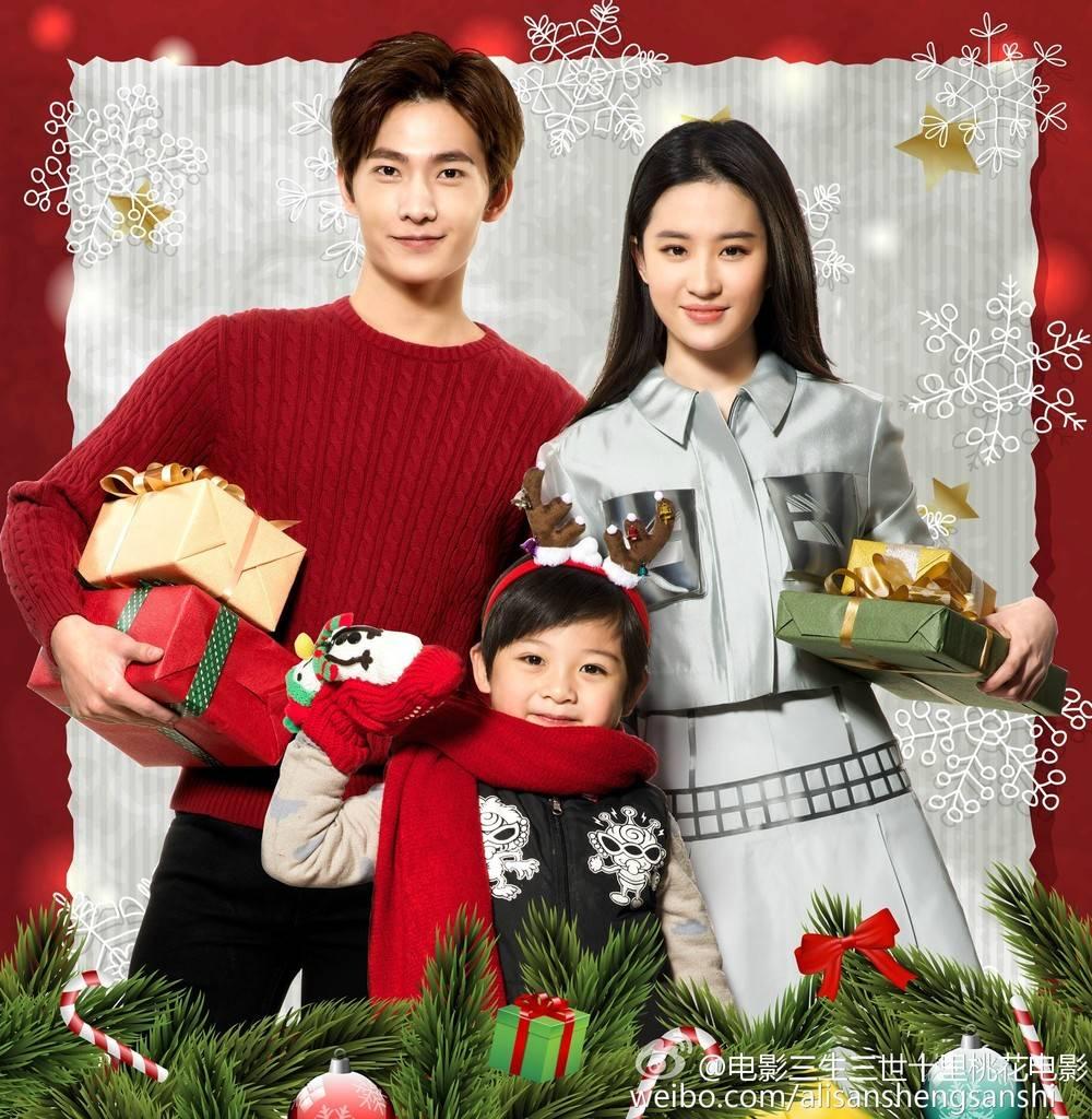ภาพอวยพรวันคริสต์มาส 006547NAjw1ezb0amkjj9j31jk1kv1kx_zpspgy1j8b0