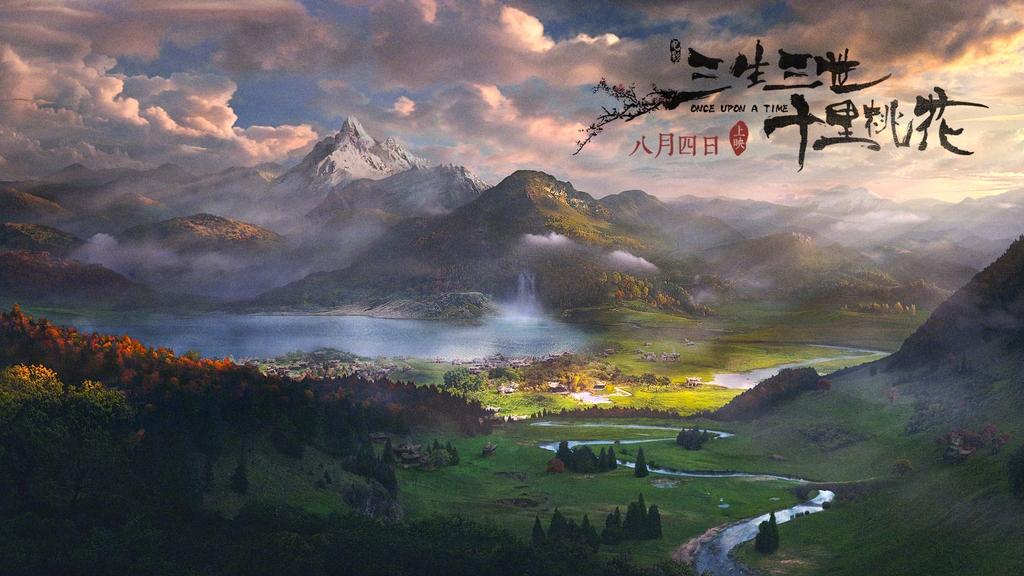 """สามชาติสามภพ ป่าท้อสิบลี้ """"Once Upon A Time"""" Photo Still 006547NAly1fh2bnmo1n7j316d0nunpd_zpsgqk9tno5"""