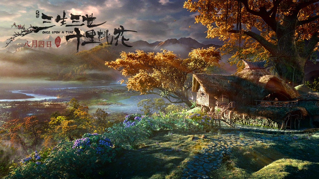 """สามชาติสามภพ ป่าท้อสิบลี้ """"Once Upon A Time"""" Photo Still 006547NAly1fh2bnqctzvj315g0nb4qq_zpsyybj9k5q"""