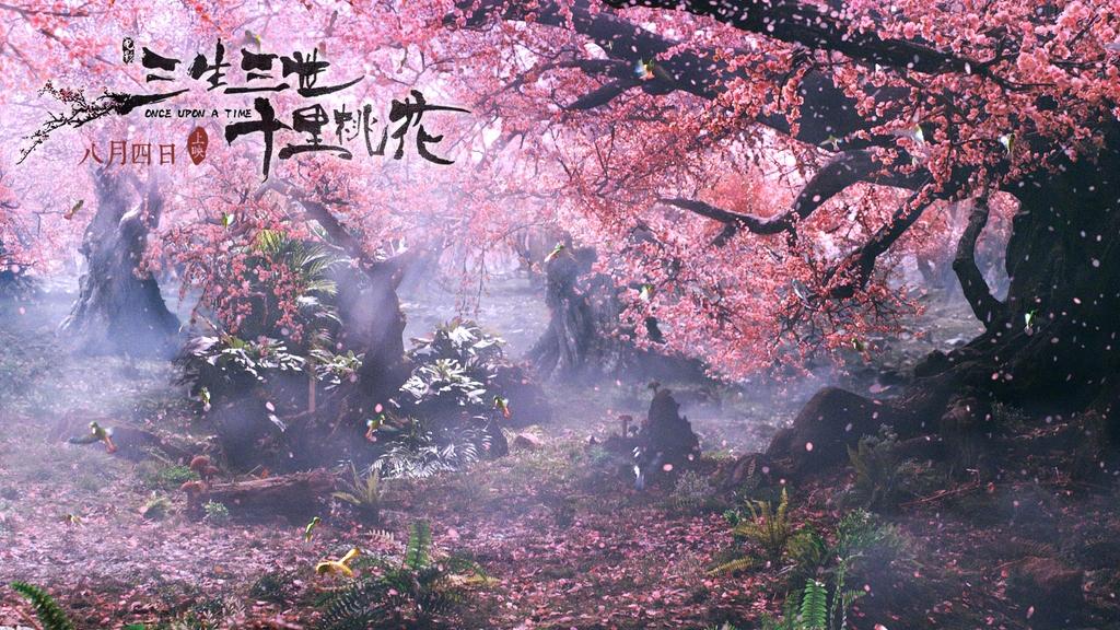 """สามชาติสามภพ ป่าท้อสิบลี้ """"Once Upon A Time"""" Photo Still 006547NAly1fh2bofyvwdj316e0nu4qq_zpsoaqbbitq"""