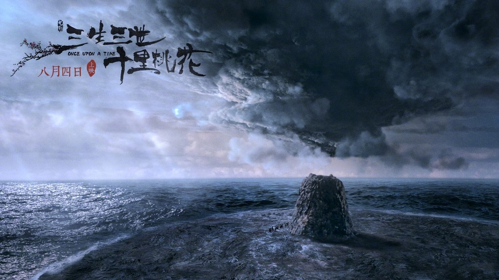 """สามชาติสามภพ ป่าท้อสิบลี้ """"Once Upon A Time"""" Photo Still 006547NAly1fh2bp2xdddj316e0nu1kx_zpsnx34b5bg"""