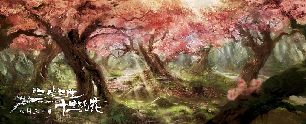 """สามชาติสามภพ ป่าท้อสิบลี้ """"Once Upon A Time"""" Photo Still - Page 2 35315299674_c534391215_b_zpszustaoyb"""