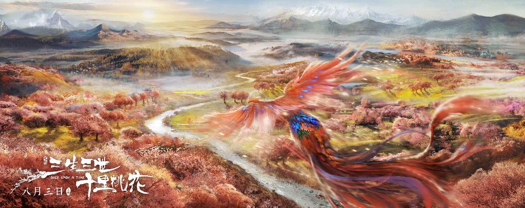 """สามชาติสามภพ ป่าท้อสิบลี้ """"Once Upon A Time"""" Photo Still - Page 2 35315301824_9209e9cb01_b_zpscvkxlp9o"""