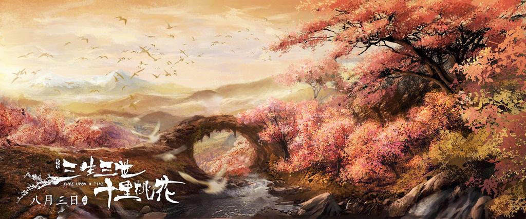 """สามชาติสามภพ ป่าท้อสิบลี้ """"Once Upon A Time"""" Photo Still - Page 2 35315302394_bc0d44b6f0_b_zpso7xfqk9k"""