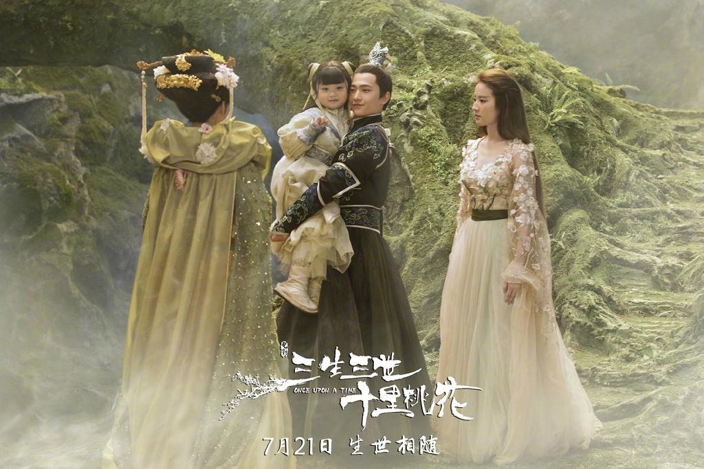 """สามชาติสามภพ ป่าท้อสิบลี้ """"Once Upon A Time"""" Photo Still 60ca8a58ly1fg5ha5n3rkj21kw11x7ie_zpshgho95pm"""