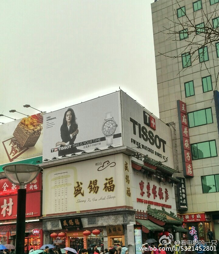 Tissot บิลบอร์ดโฆษณา 005O8gXTjw1f0wpdk2st1j30k00n70x2_zpsgdfkzjal
