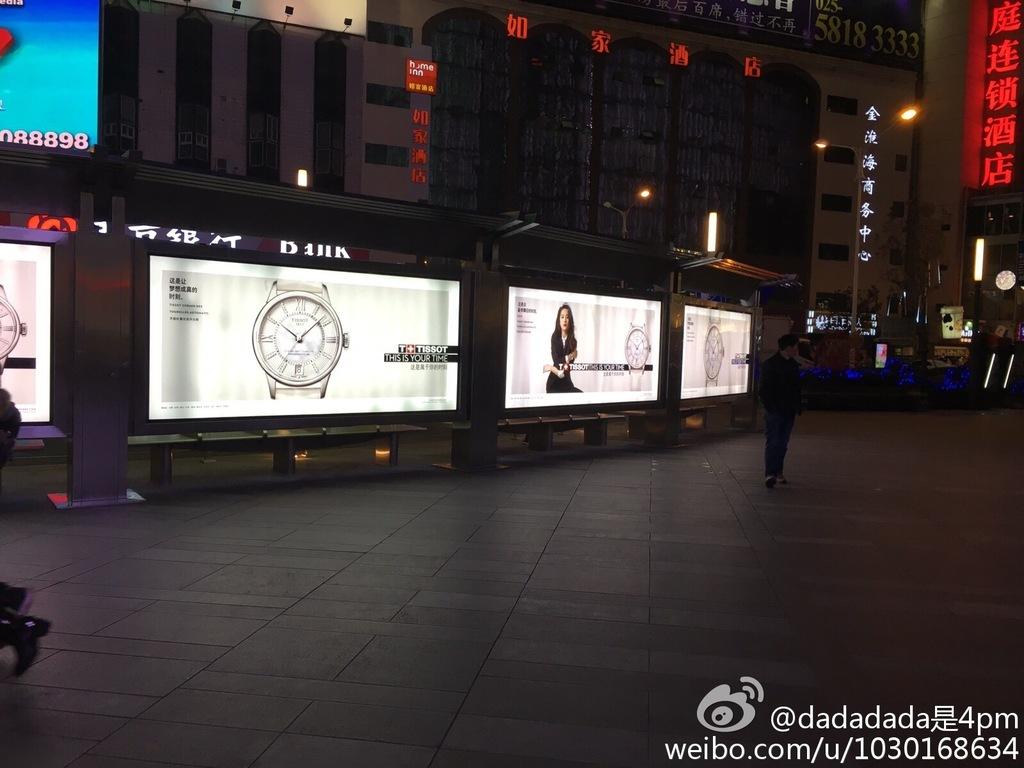 Tissot บิลบอร์ดโฆษณา 3d67203agw1ez0nbmg0bwj218g0xcdpc_zpsxxbvp7en