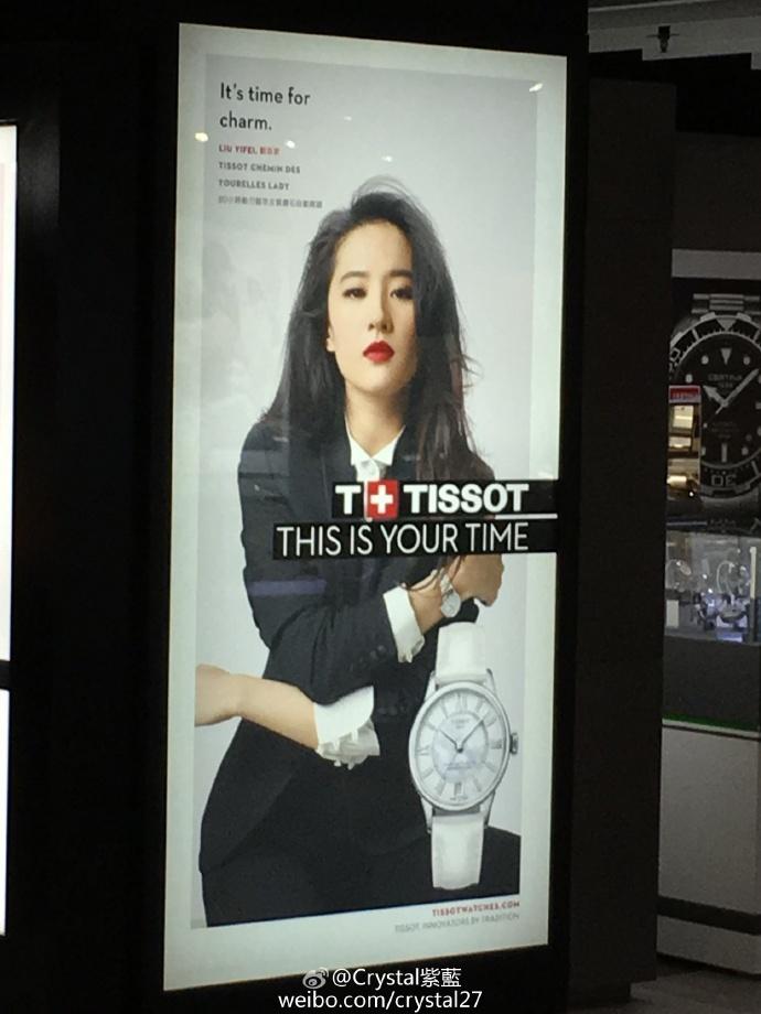 Tissot บิลบอร์ดโฆษณา 62f26a9ejw1f173v3tqmtj22c03404qp_zpshuh5pmpg