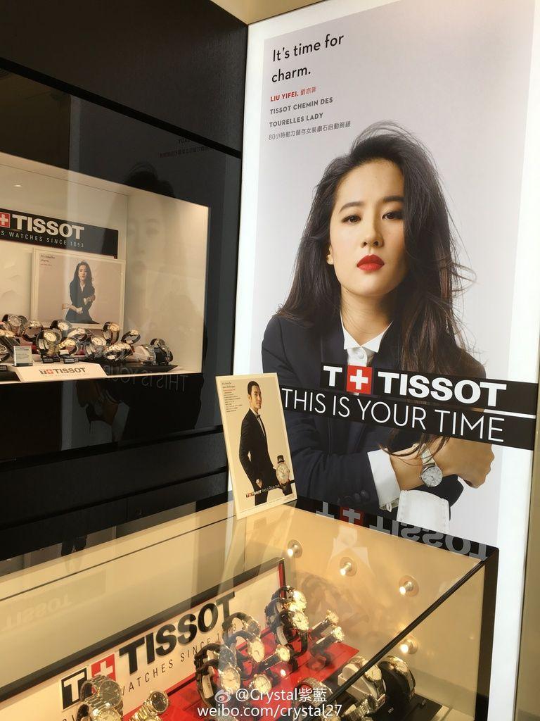 Tissot บิลบอร์ดโฆษณา - Page 2 62f26a9ejw1f1ncdsxitxj22c03407wi_zpsivqko5dm