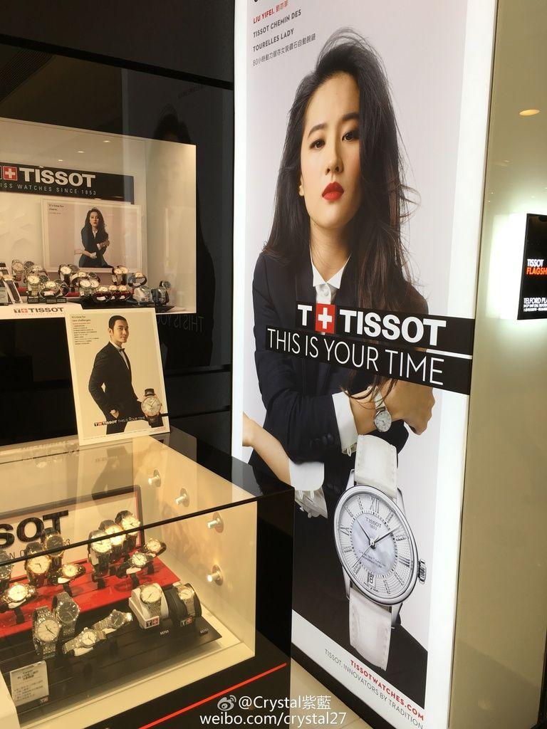Tissot บิลบอร์ดโฆษณา - Page 2 62f26a9ejw1f1ncg5nei1j22c03407wi_zpsfqquqdkw