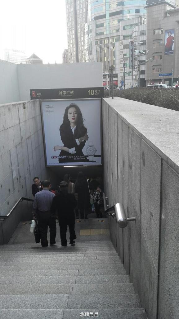 Tissot บิลบอร์ดโฆษณา 6780cd12gw1f13ksvrrkvj20hs0vjdi6_zpsjmoq7b6u