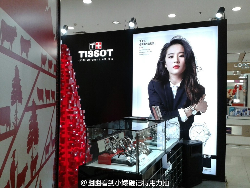 Tissot บิลบอร์ดโฆษณา 6eb53352gw1f161jekmywj20zk0qogs8_zpstkewsunr