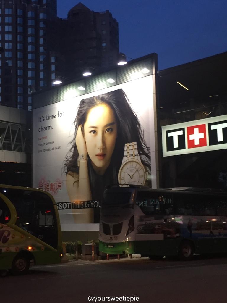 Tissot บิลบอร์ดโฆษณา 6ee42aaajw1f0tgjbkouhj21w02io4qp_zpstqzuddiu