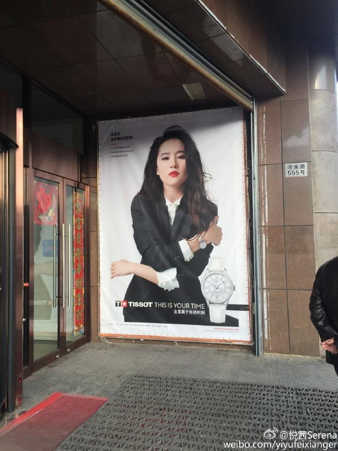 Tissot บิลบอร์ดโฆษณา 74c15722jw1f1ble0hodxj21w02iokjm_zpsolvrg2wl