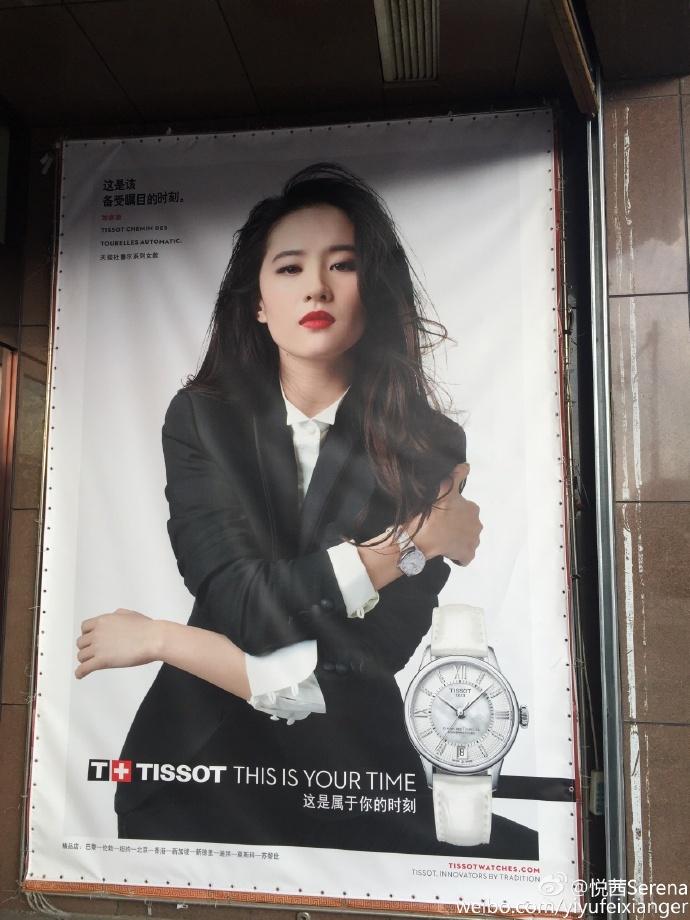 Tissot บิลบอร์ดโฆษณา 74c15722jw1f1blf6h8bej21w02io4qq_zpssf30xq2t