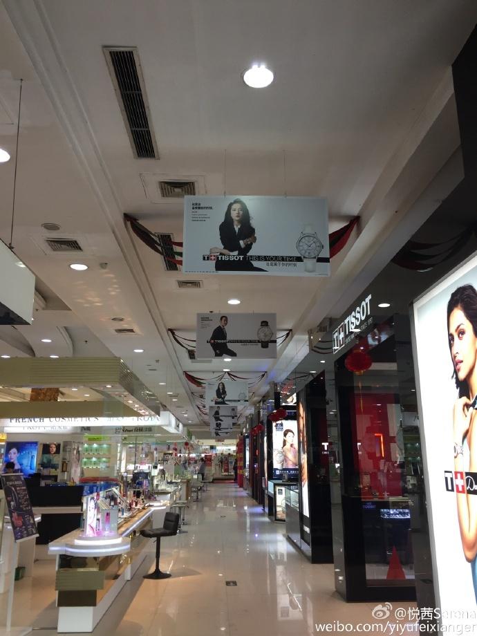 Tissot บิลบอร์ดโฆษณา 74c15722jw1f1bp97sx91j21w02iox6p_zps2entrnhs