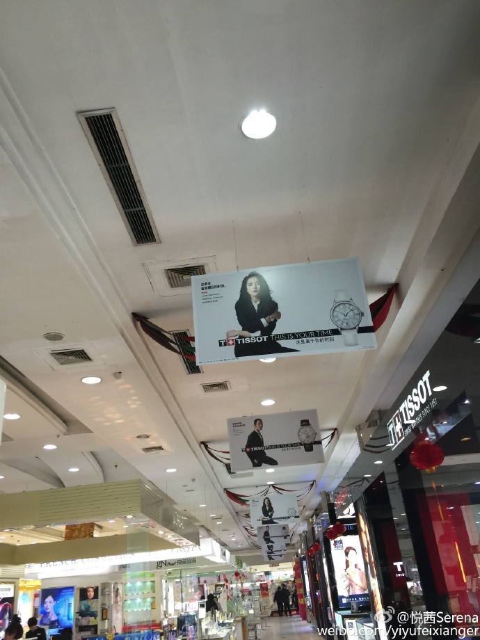 Tissot บิลบอร์ดโฆษณา 74c15722jw1f1bp9irf65j21w02iou0x_zpsukkp6sue