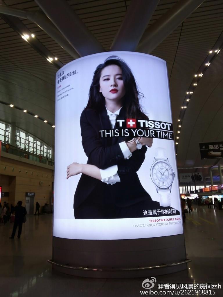 Tissot บิลบอร์ดโฆษณา 9c4811afgw1ezl8rz1giqj20qo0zktdi_zpssytmnzcf