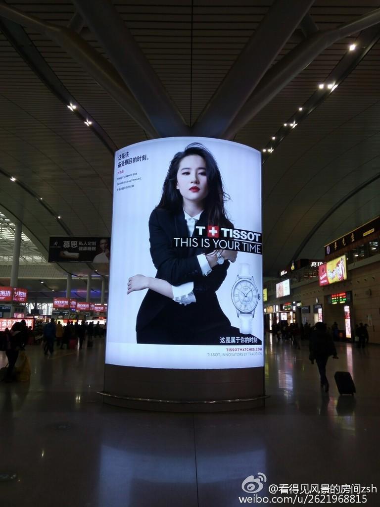 Tissot บิลบอร์ดโฆษณา 9c4811afgw1ezl8s0l6v8j20qo0zkq88_zpsos8kqgxs