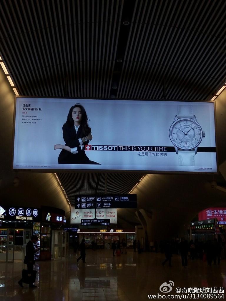 Tissot บิลบอร์ดโฆษณา Bace695cgw1f19pc5szdaj20qo0zk0yt_zpssfavcpgp