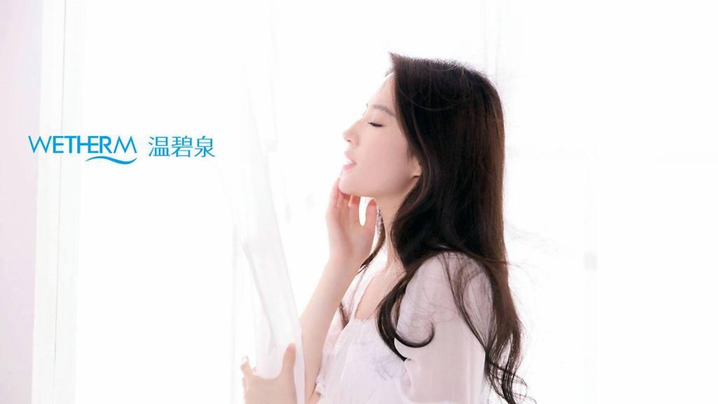 โฆษณา wetherm (温碧泉) - Page 2 08_zpsbi28sdoh