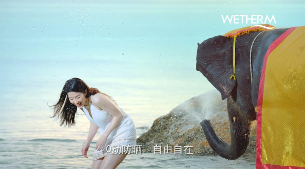 โฆษณา wetherm (温碧泉) Mmexport1425699306377.jpg_zpshzfovdsm