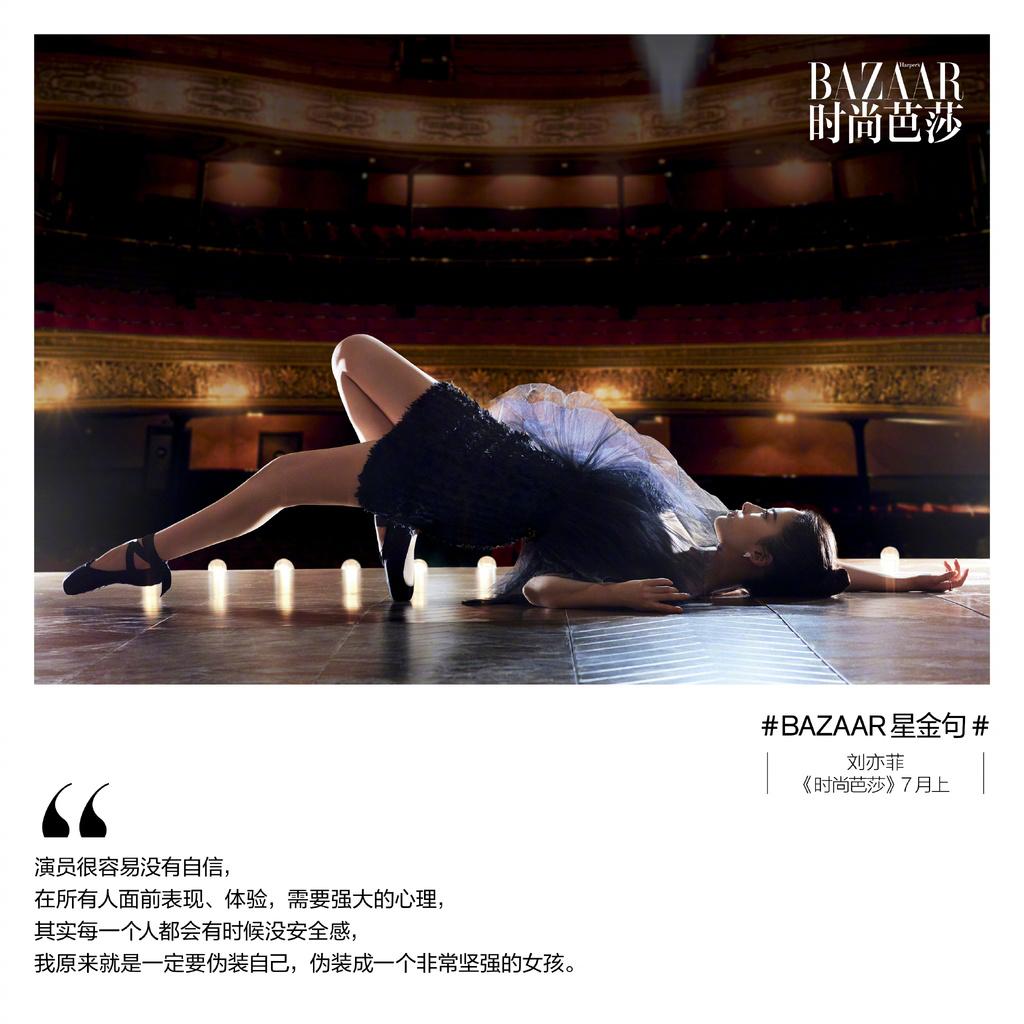 Harper's BAZAAR China 07/2018 65d26b38gy1fs75n41c44j21kw1kwu0z_zpsy5is1mlb