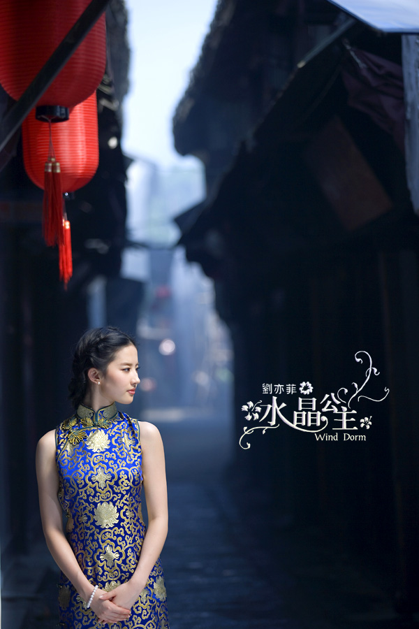 [2008] ประชาสัมพันธ์ส่งเสริมการท่องเที่ยวเมืองซูโจว [ภาพจากทีมงาน] 752A76F465D7888D1_zps307f0909
