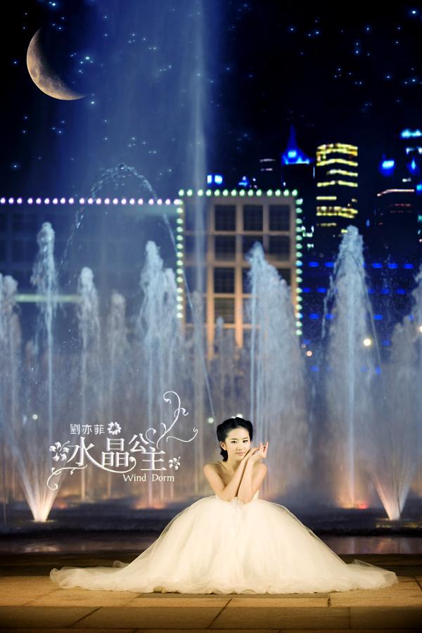 [2008] ประชาสัมพันธ์ส่งเสริมการท่องเที่ยวเมืองซูโจว [ภาพจากทีมงาน] VE3S1315dddd4FEE6539540E526F672C_zpsa5beb25f
