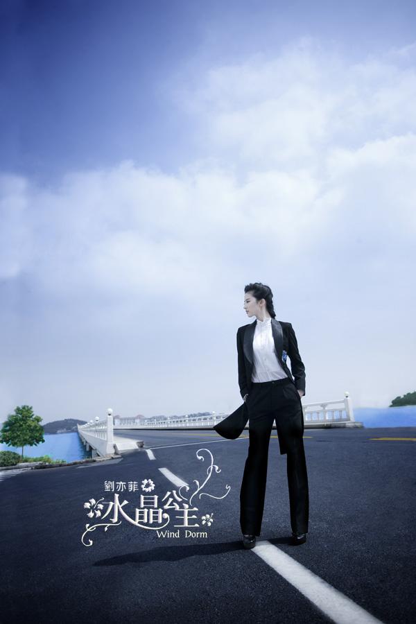 [2008] ประชาสัมพันธ์ส่งเสริมการท่องเที่ยวเมืองซูโจว [ภาพจากทีมงาน] VO5Y4074526F672C_zps6195556c